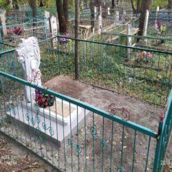 Благоустройства места захоронения №57