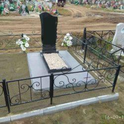 Благоустройства места захоронения №41